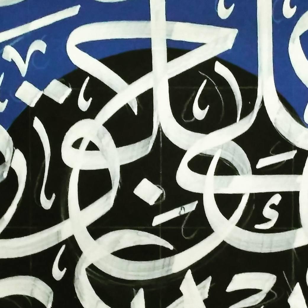 Works Calligraphy Taufik Hasibuan … 47