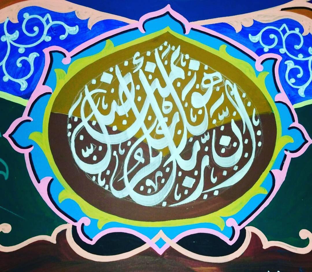 Works Calligraphy Taufik Hasibuan … 97