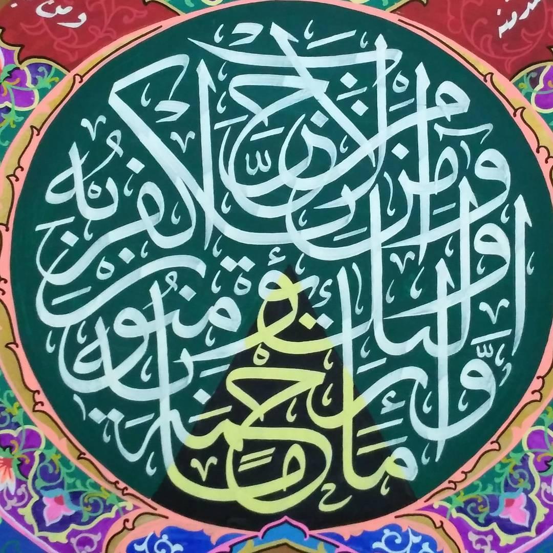 Works Calligraphy Taufik Hasibuan Alhamdullaahirobbil'aalamiin… 90