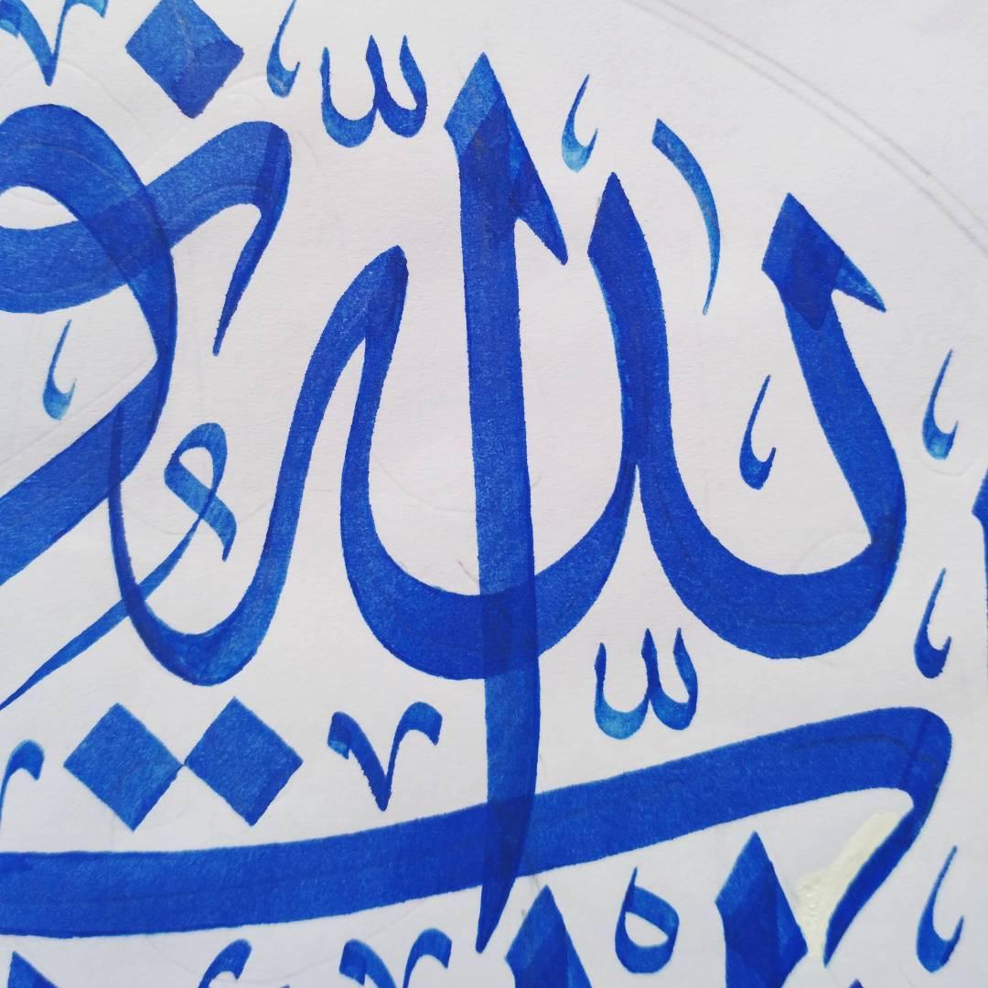 Works Calligraphy Taufik Hasibuan Allahu robbi...... 51 1