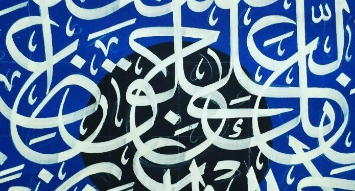 Works Calligraphy Taufik Hasibuan Bismillah… Semoga bisa istiqomah dan semakin lebih baik.. … 65