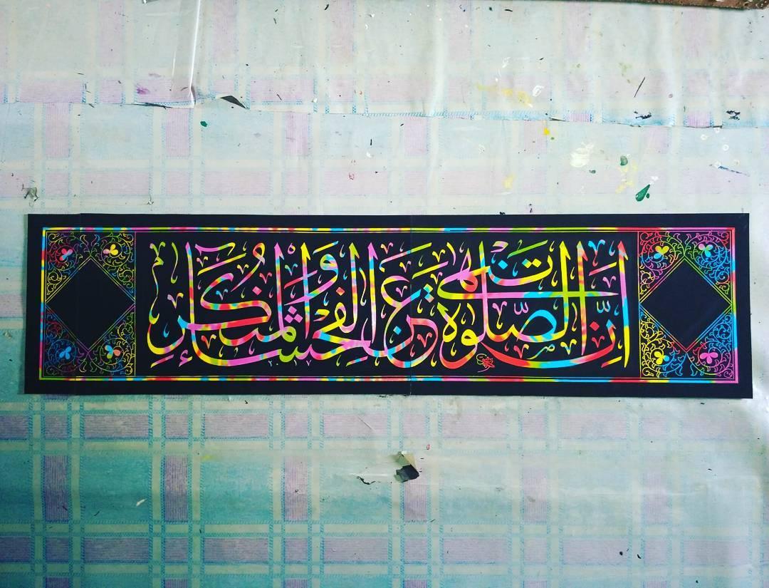 Works Calligraphy Taufik Hasibuan Minat chat me... Kertas pelangi..... 67 1