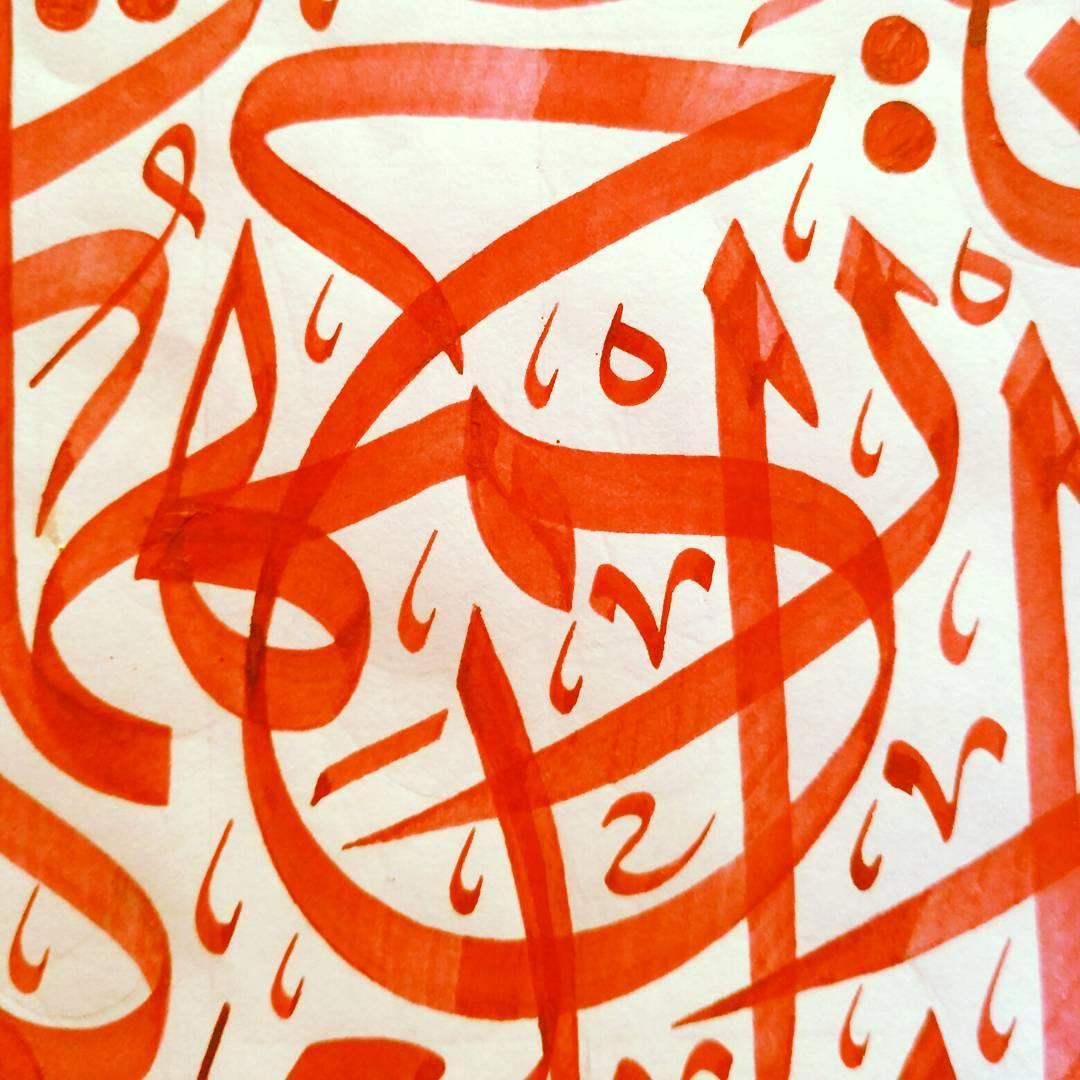 Works Calligraphy Taufik Hasibuan #detail  # kertas hvs  # qalam 7 mm... 48 1