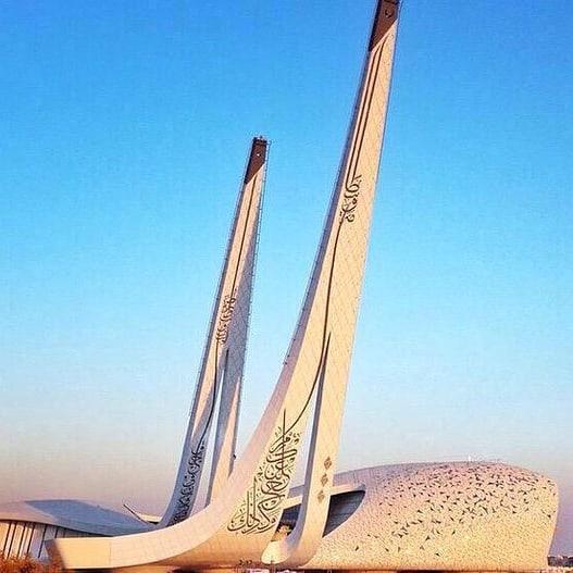 khat/hat/kat Tsulust/Thuluth Mothana Alobaydi قطر… 226