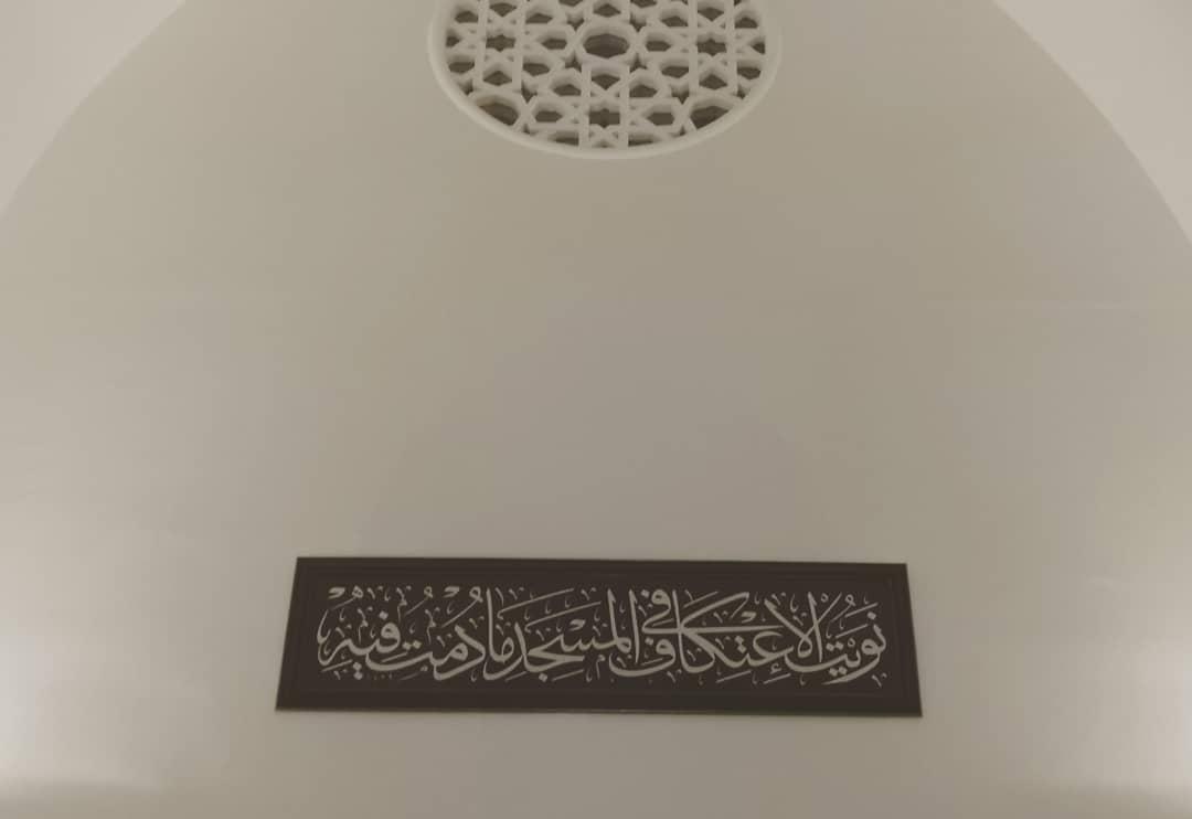 khat/hat/kat Tsulust/Thuluth Mothana Alobaydi ... 121 1