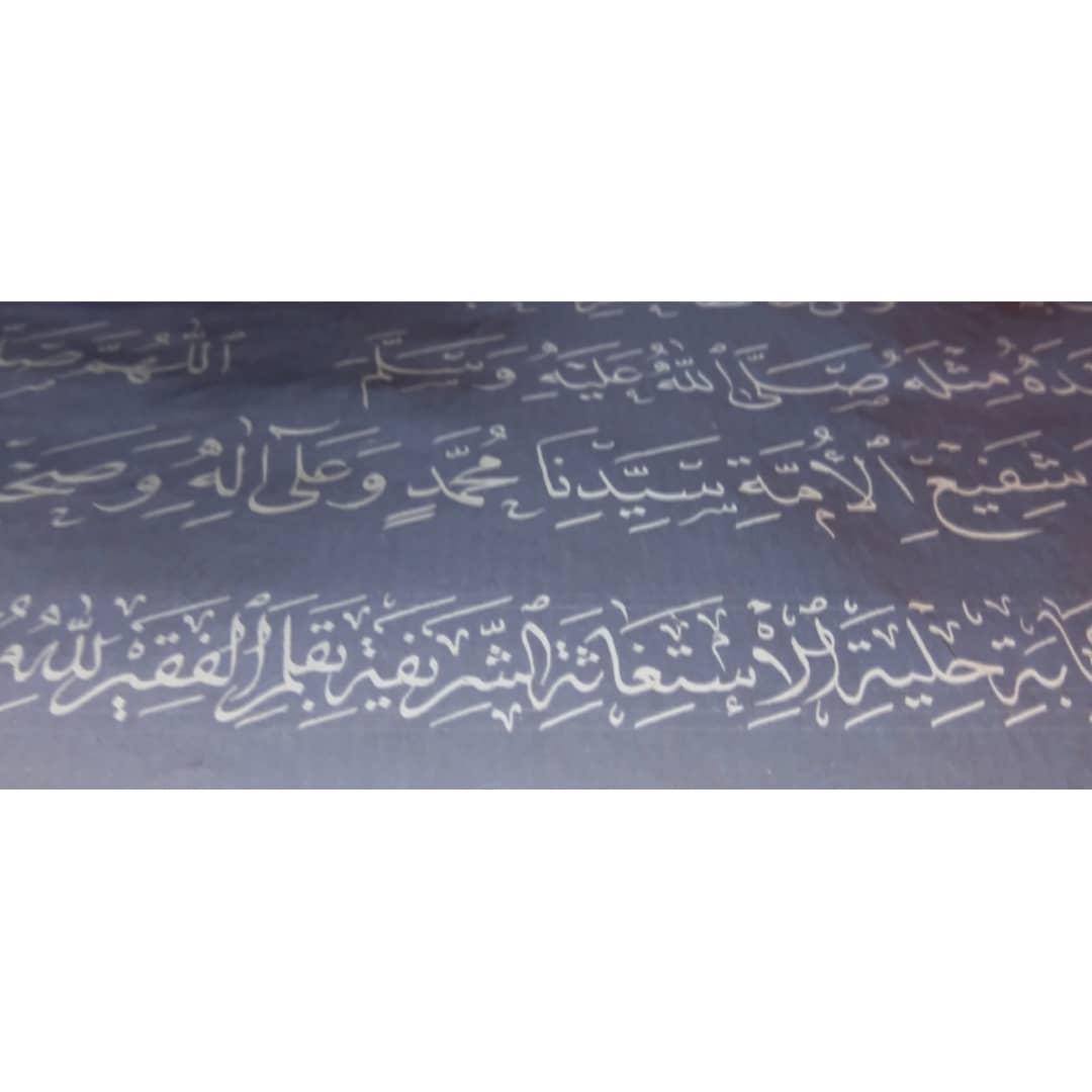 khat/hat/kat Tsulust/Thuluth Mothana Alobaydi ... 128 1