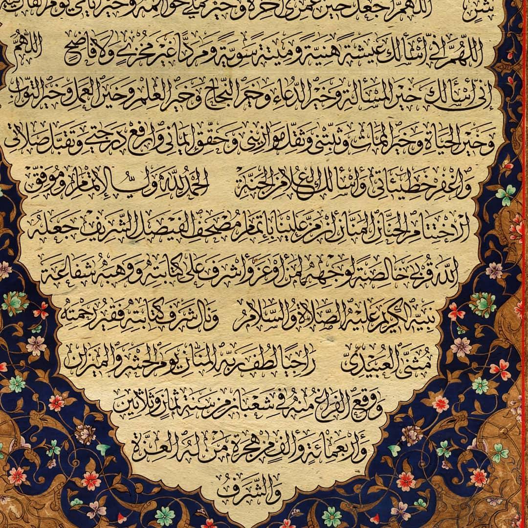 khat/hat/kat Tsulust/Thuluth Mothana Alobaydi ... 168 1