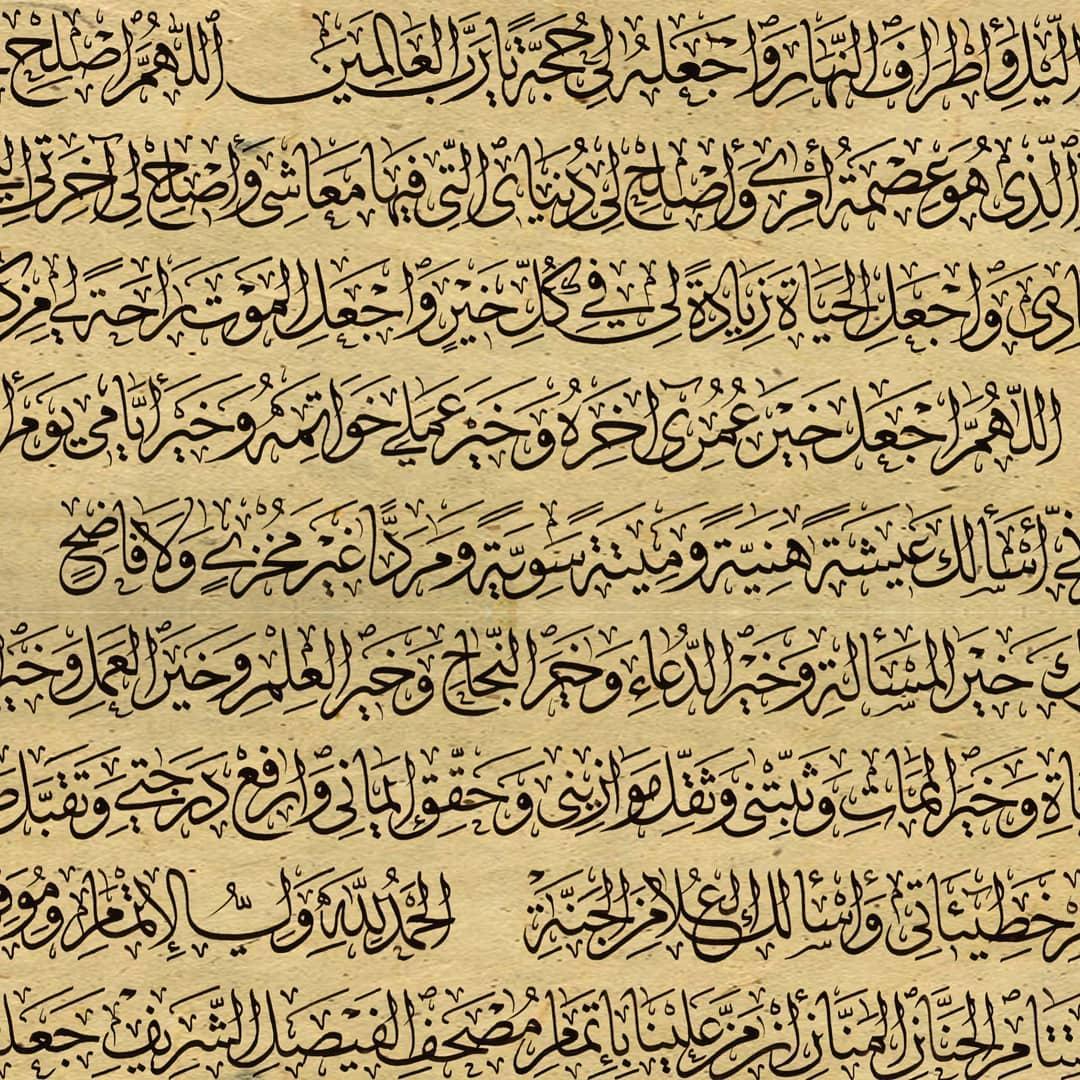 khat/hat/kat Tsulust/Thuluth Mothana Alobaydi ... 195 1
