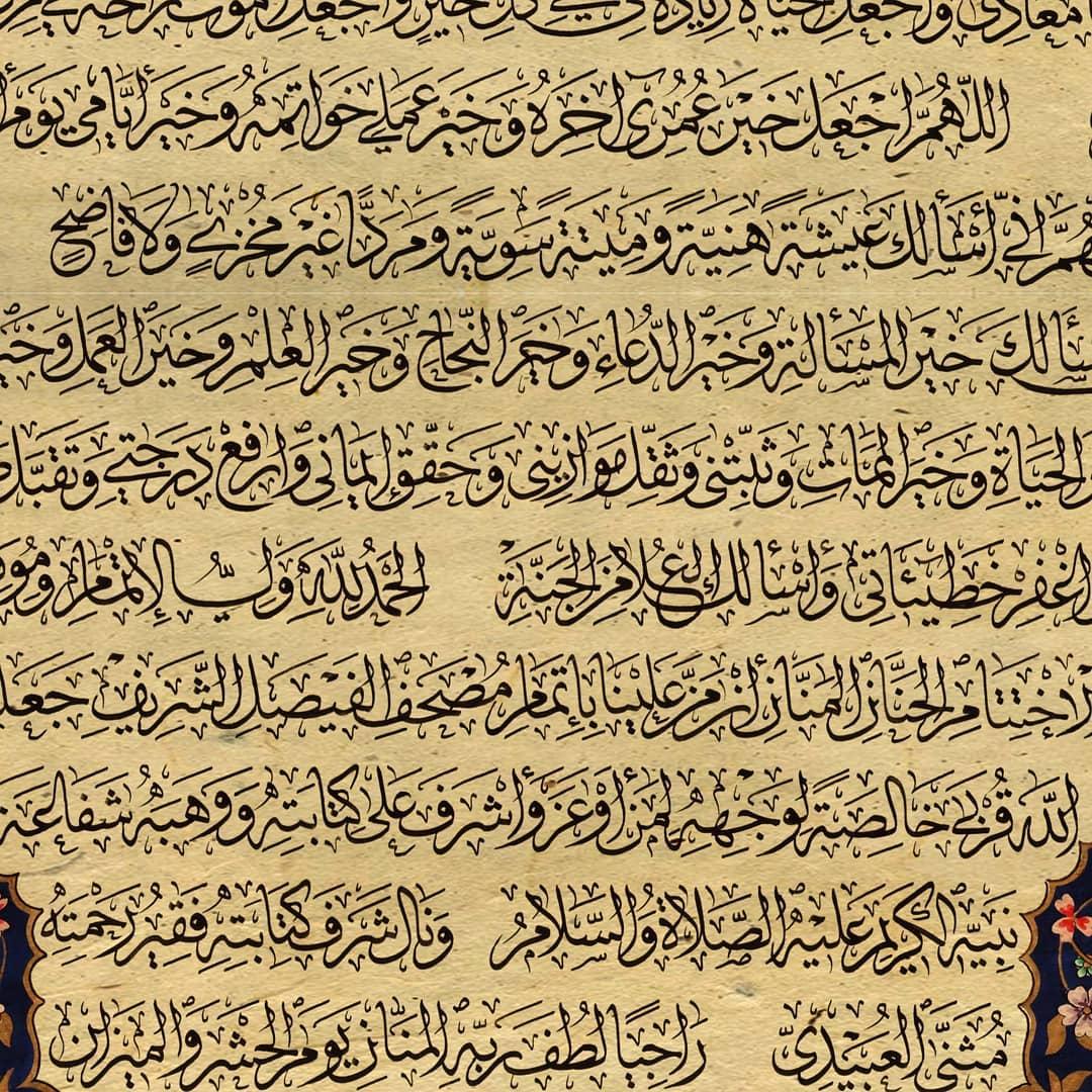 khat/hat/kat Tsulust/Thuluth Mothana Alobaydi ... 245 1