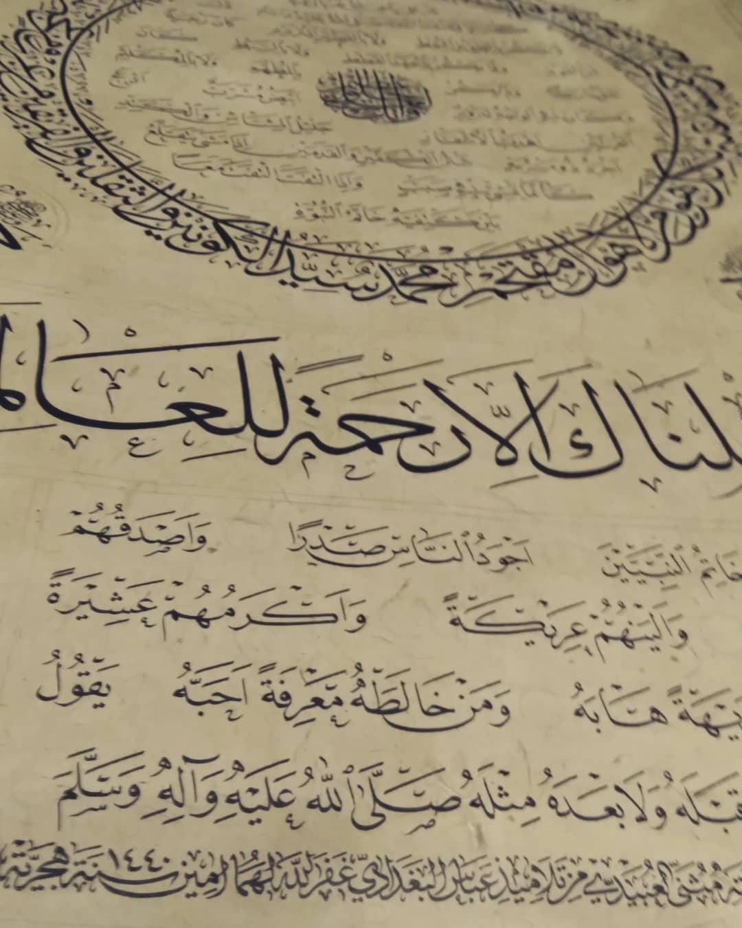 khat/hat/kat Tsulust/Thuluth Mothana Alobaydi ... 250 1