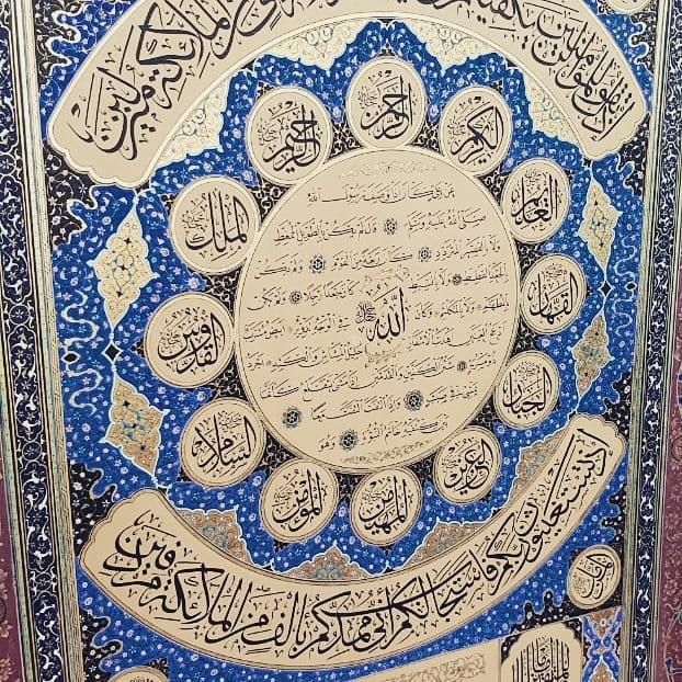 khat/hat/kat Tsulust/Thuluth Mothana Alobaydi ... 260 1