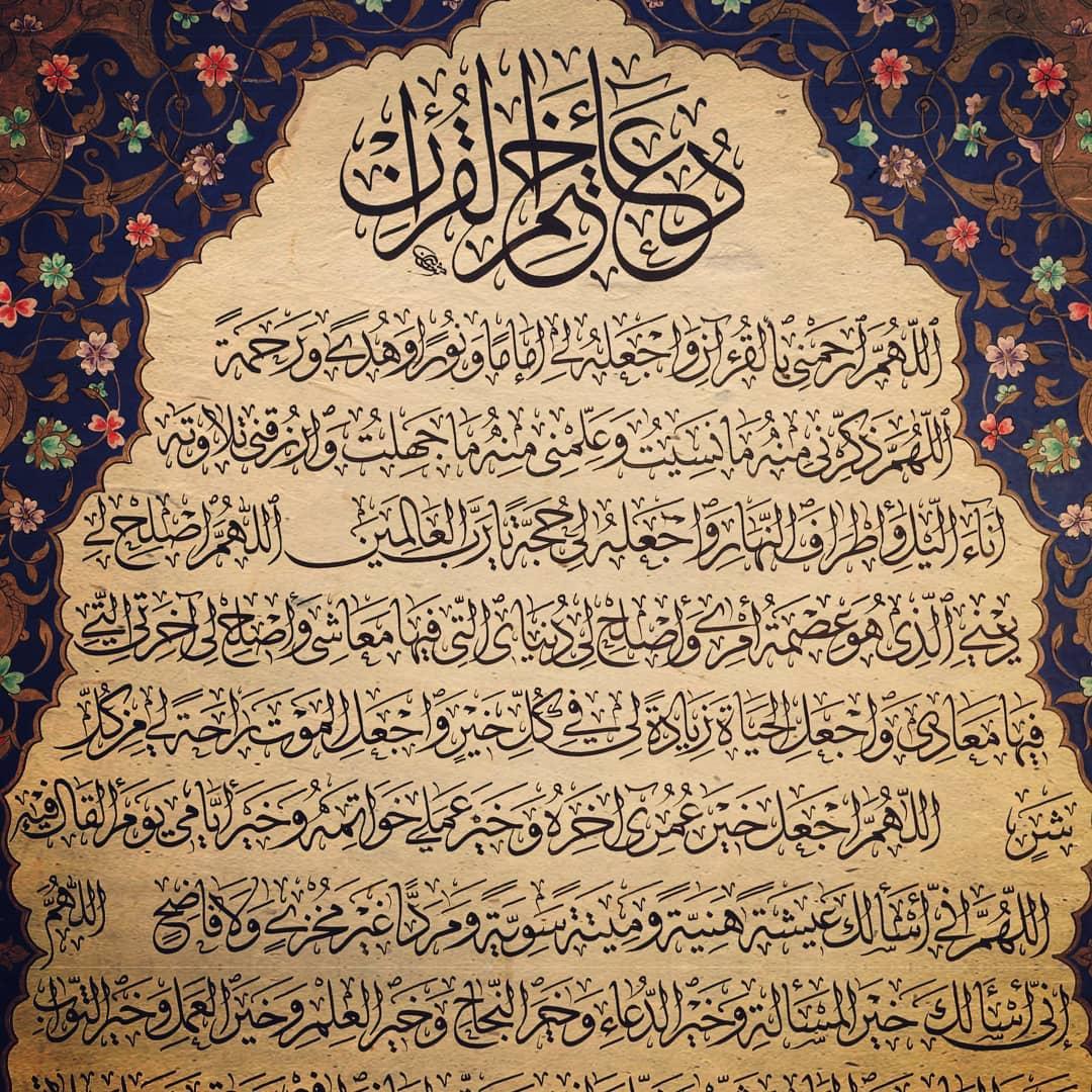 khat/hat/kat Tsulust/Thuluth Mothana Alobaydi ... 295 1