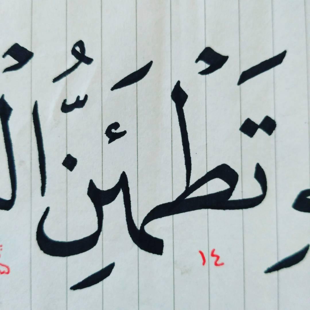 Works Calligraphy Taufik Hasibuan ... 36 3