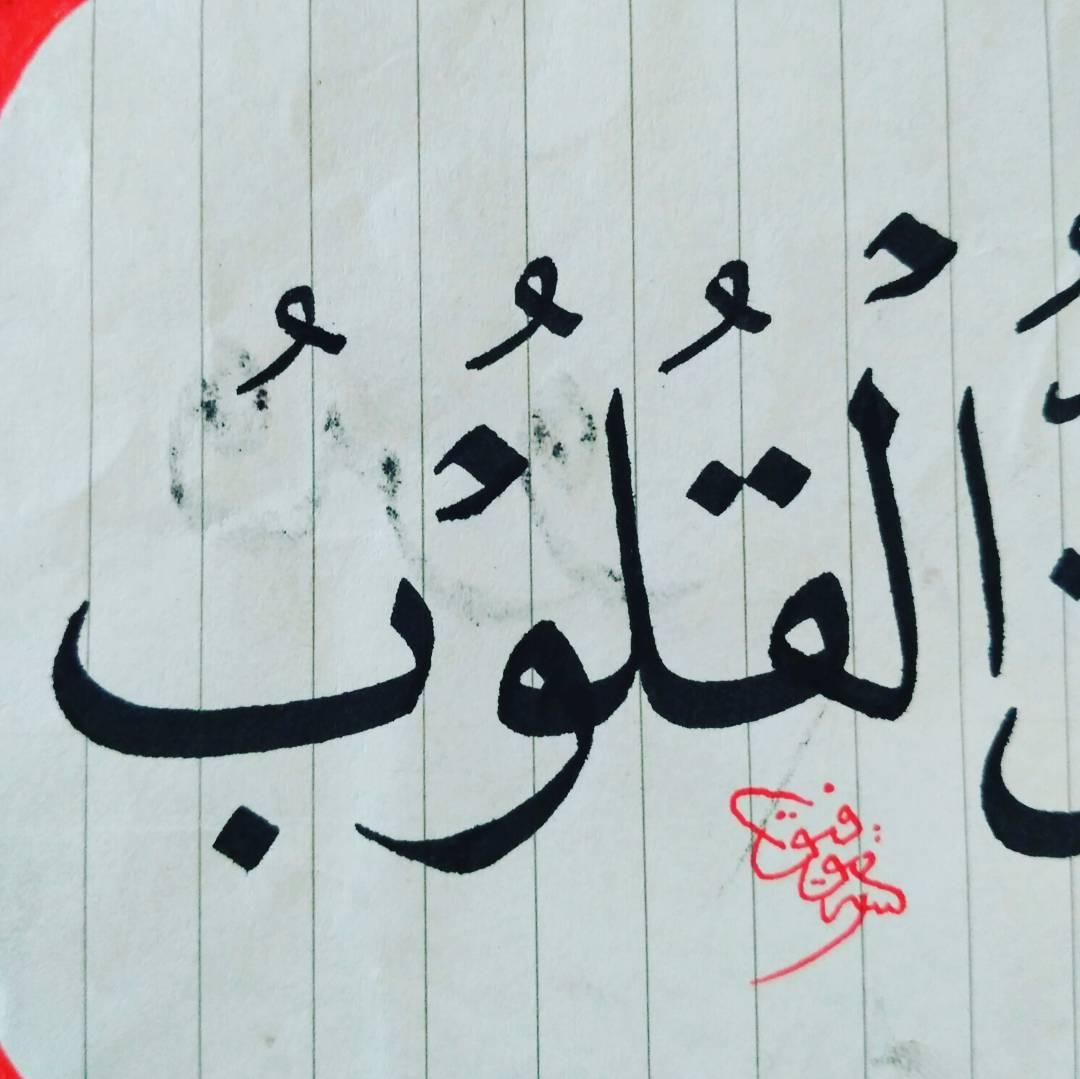 Works Calligraphy Taufik Hasibuan ... 36 4