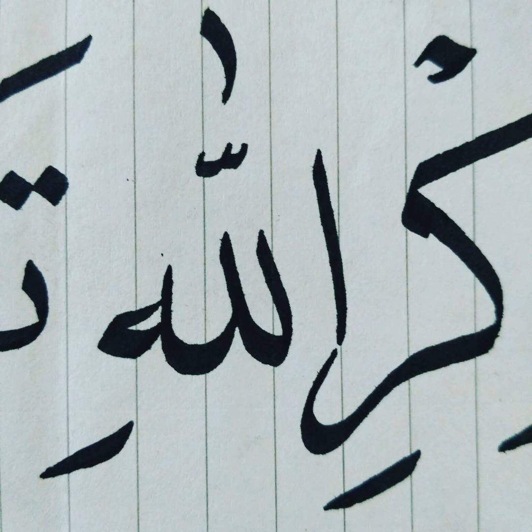 Works Calligraphy Taufik Hasibuan ... 36 2