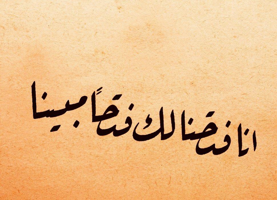Donwload Photo Fetih 1 سورة الفتح #arabiccalligraphy #islamiccalligraphy #tezhip #hüsnühat #h...- hattat_aa 1