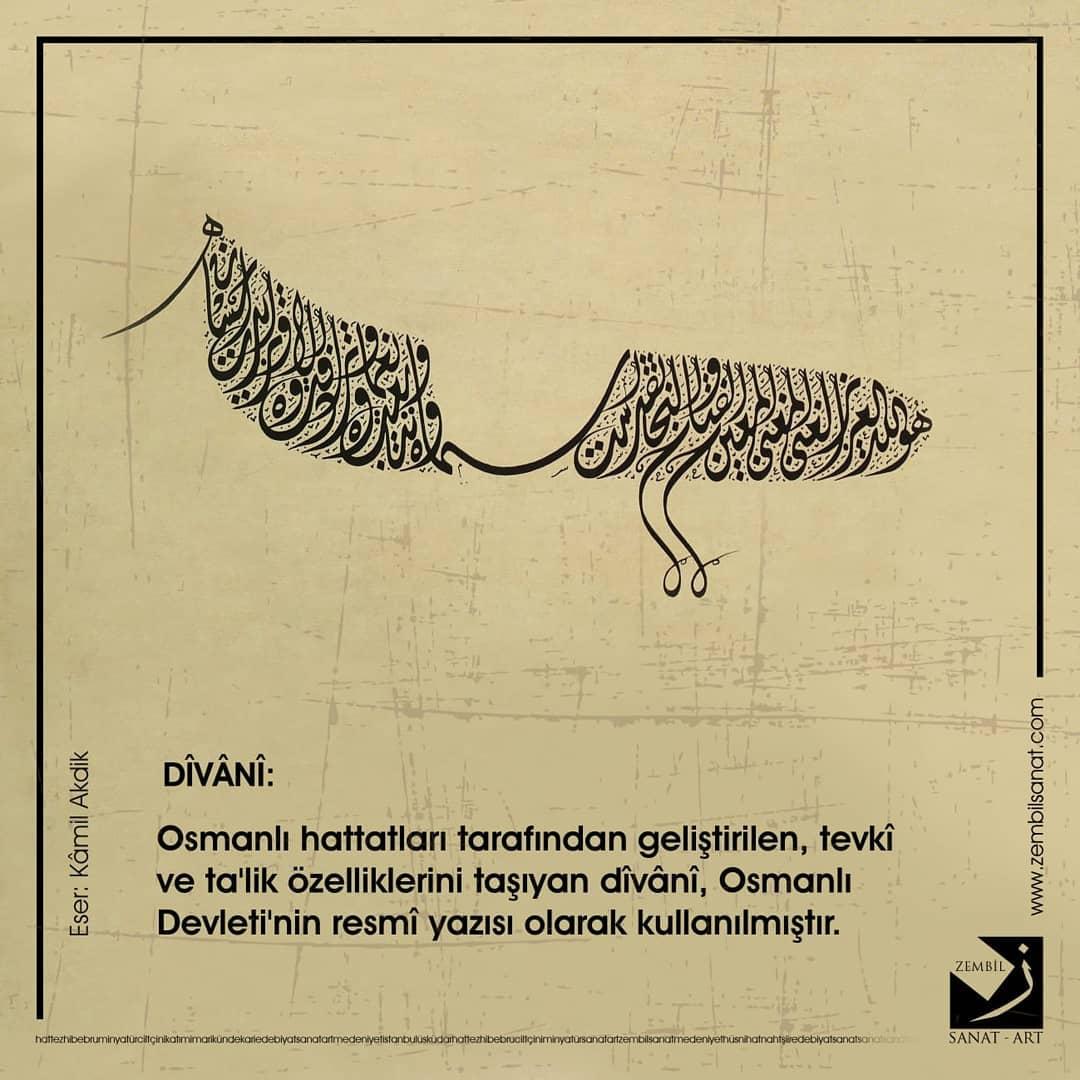 Donwload Photo Osmanlı Devleti'nde Dîvân-ı Hümâyun'da alınan kararlar, yazışmalar, fermanlar, b…- Zembil Sanat