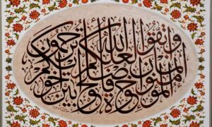Download  من أعمال الدكتور خالد مجاهد 16