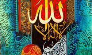 Download  من أعمال الفنان وقّاص يحيى القلم Waqas Yahya Al Qalam 7