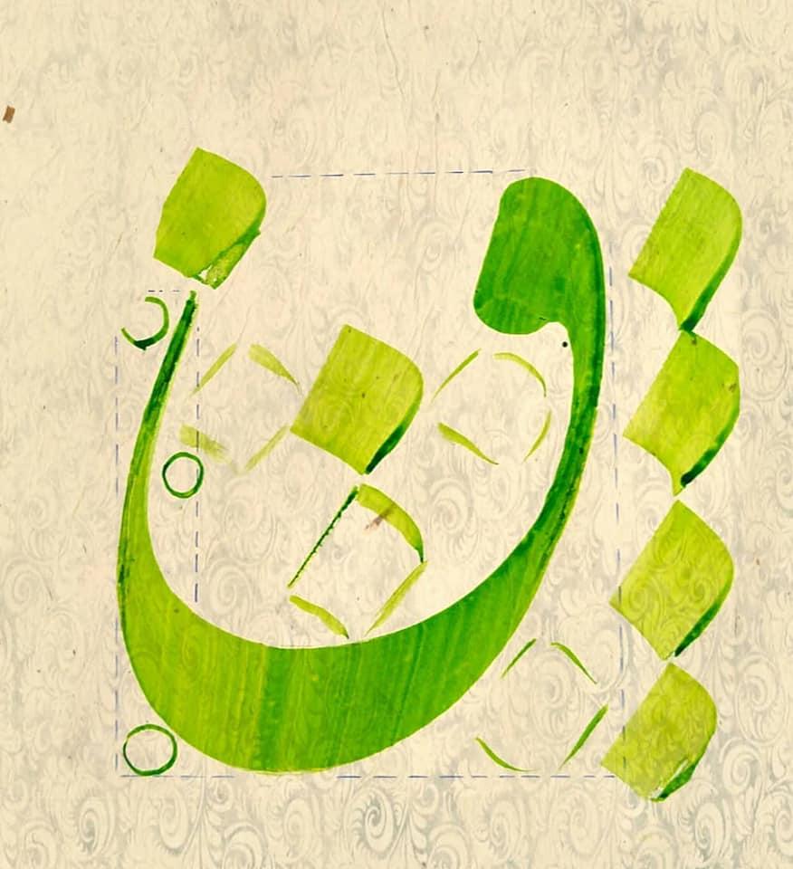 Download  Keindahan khat ta'liq ada pada ciri khas huruf-huruf dibawah ini.... 4