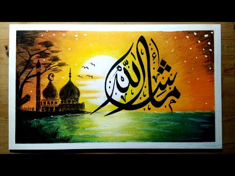 Download Video Contemporary Arabic Calligraphy painting with pastel oil paints – kaligrafi kontemporer