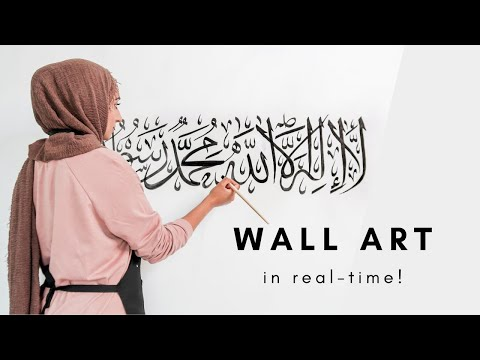 Download Video I painted Arabic Calligraphy on my WALL!! | Qalb Calligraphy
