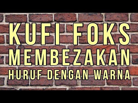 Download Video #KUFI #FOKS – MEMBEZAKAN HURUF DENGAN WARNA.