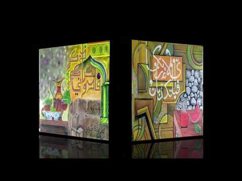 Download Video Lukisan Seni Kaligrafi Kontemporer Terima Pesanan untuk Hiasan Dinding atau Kado Ulang Tahun