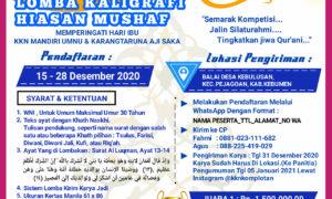 Download Yuks ikutan lomba KALIGRAFI  Cabang Hiasan Mushaf Dalam Rangka Memperingati Ha... 4