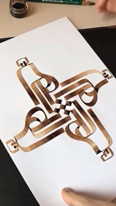 Karya Kaligrafi . حال صورت این  چنین  و  حال معنی خود مپرس روح مست و عقل مست و خاک مست اسرار مس…- Ne Javaher