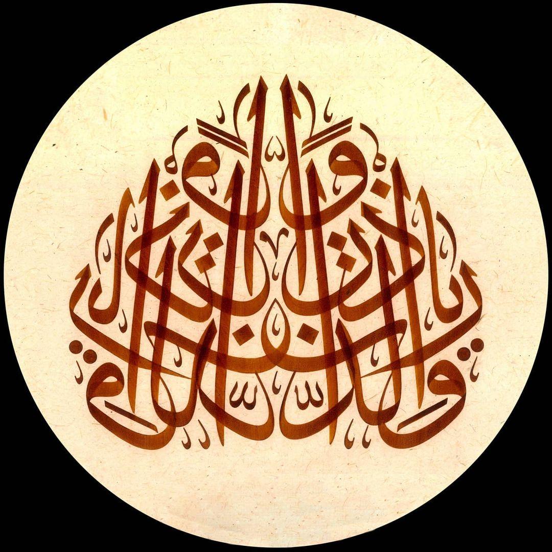 Karya Kaligrafi والذاريات ذروا...- Huda Purnawadi -  karya kaligrafi kompetisi Waraq Muqohhar 1