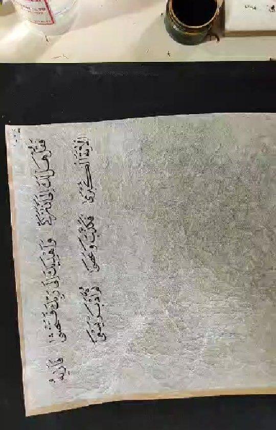 Khat Diwani Ajhalawani/Amr … 239