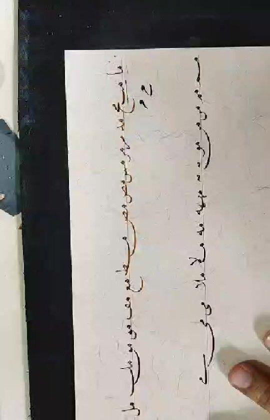 Khat Diwani Ajhalawani/Amr … 357