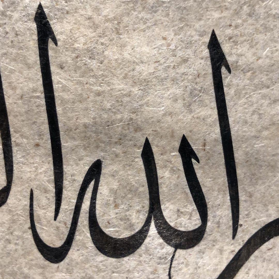 Thuluth Arabic Calligraphy Omeryildizbursa #sülüs #sulus #hatsanatı #islamiccalligraphy #islamicart #artwork… 733