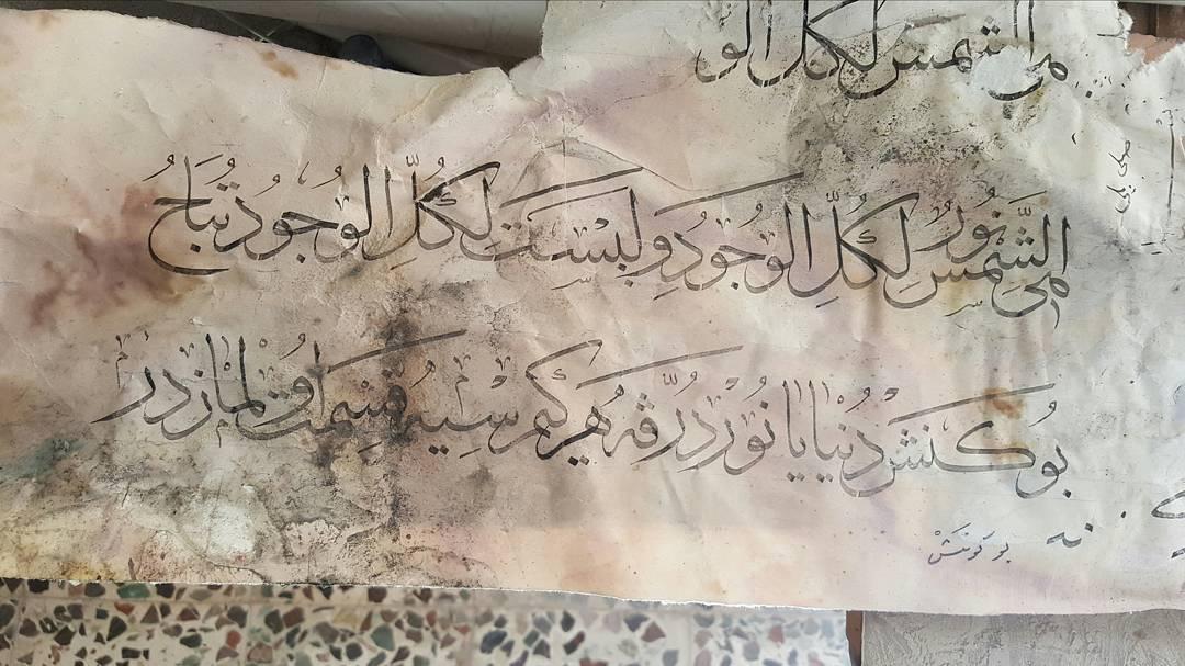 Works Calligraphy Haythamsalmo امشاق من الزمن الجميل ..بين الانقاض… 73
