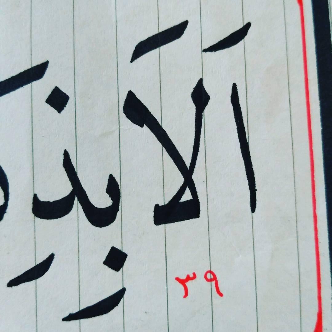 Works Calligraphy Taufik Hasibuan … 36