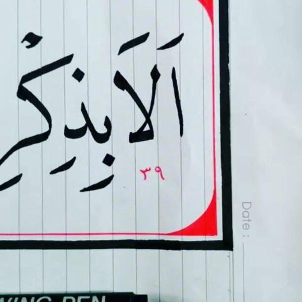 Works Calligraphy Taufik Hasibuan … 40