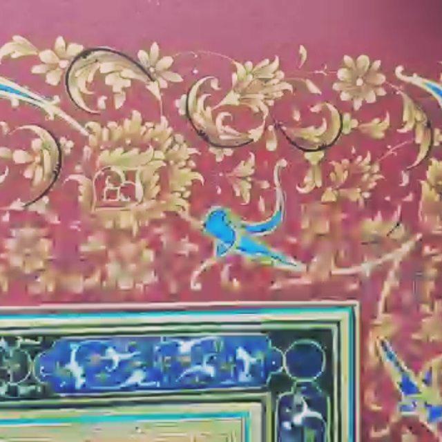 khat/hat/kat Tsulust/Thuluth Mothana Alobaydi حلية الاستغاثة... 126 1