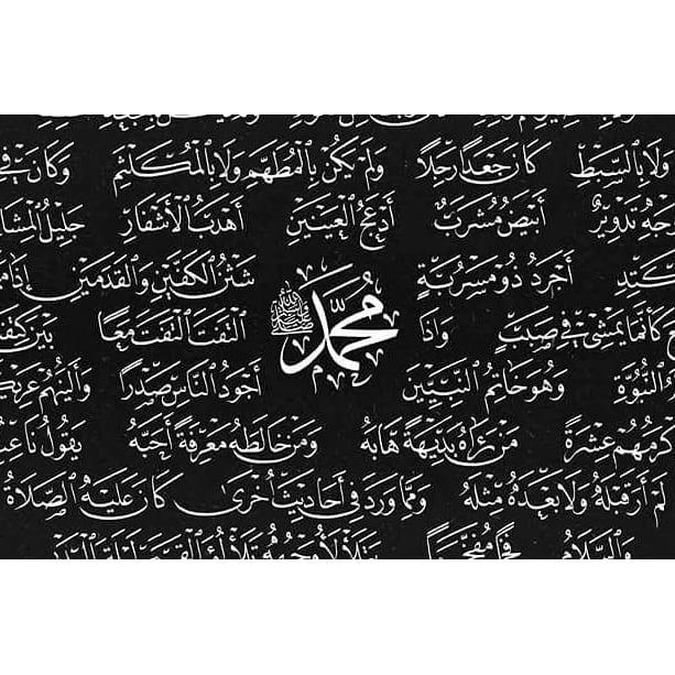 khat/hat/kat Tsulust/Thuluth Mothana Alobaydi ... 220 1