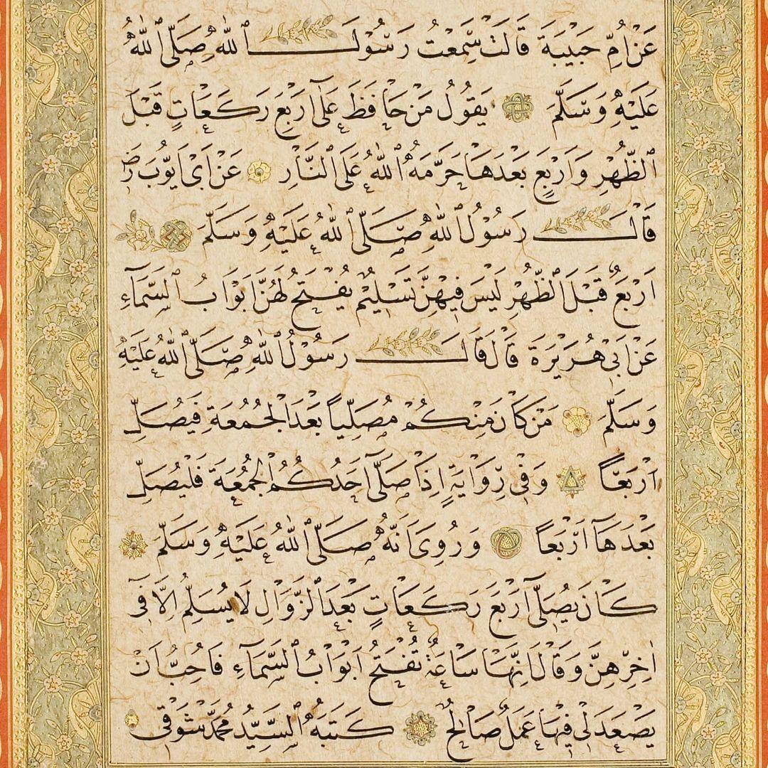 Download karya Kaligrafi Naskhi محمد شوقي رحمه الله لتحميلها بدقة عالية من قناتنا على تلجرام NaskhCalligraphy ، …-naskhcalligraphy