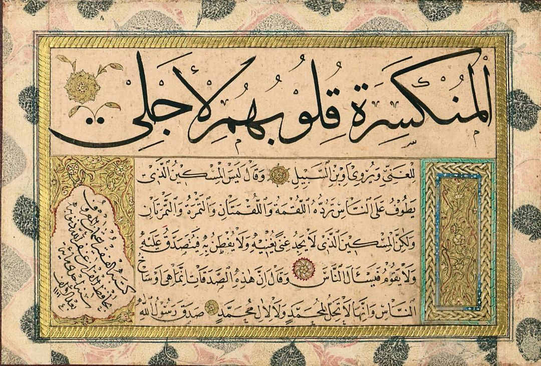Download karya Kaligrafi Naskhi الحافظ عثمان رحمه الله لتحميلها بدقة عالية من قناتنا على تلجرام NaskhCalligraphy…-naskhcalligraphy