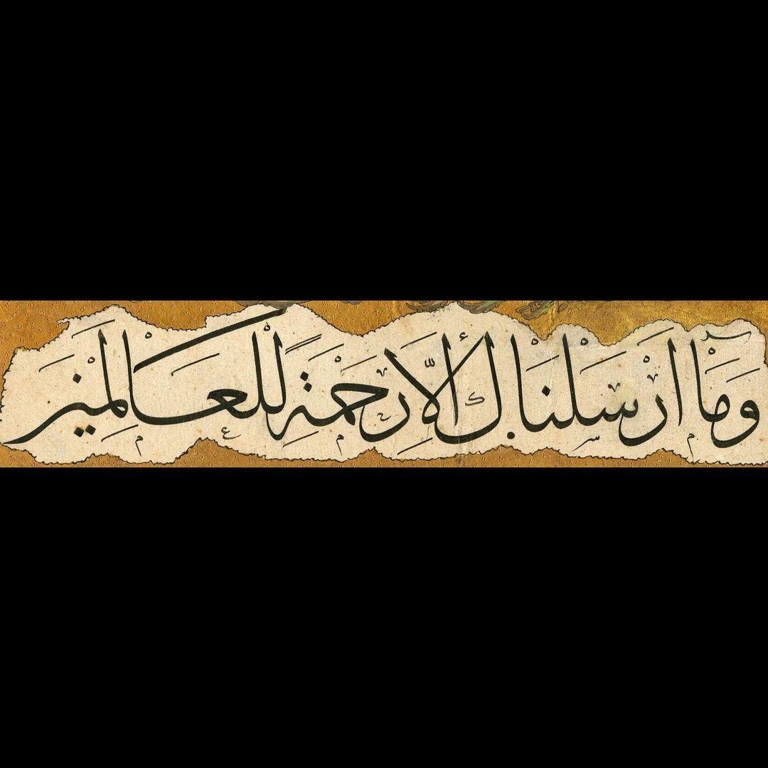 Apk Website For Arabic Calligraphy Albayrak Hat koleksiyonundan, Kazasker Mustafa İzzet Efendi (v. 1876) hattıyla s... 949 3