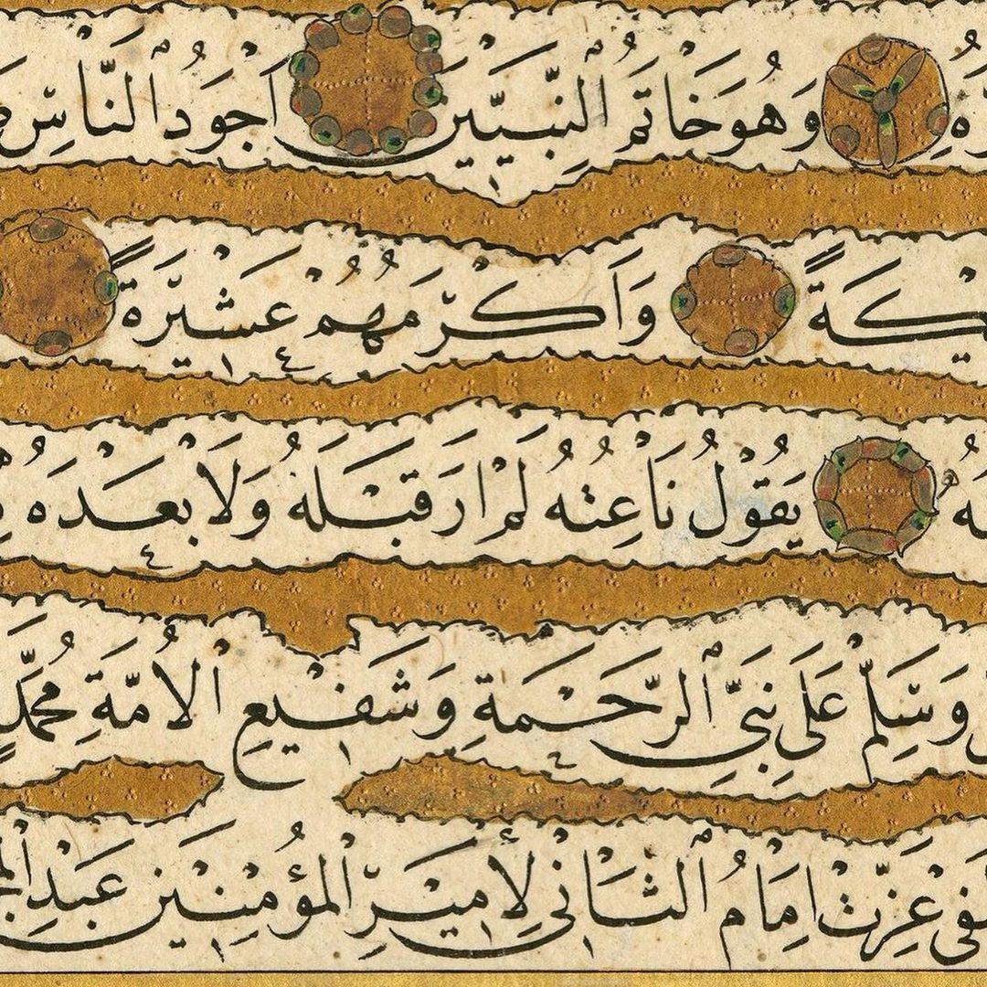 Apk Website For Arabic Calligraphy Albayrak Hat koleksiyonundan, Kazasker Mustafa İzzet Efendi (v. 1876) hattıyla s... 949 5
