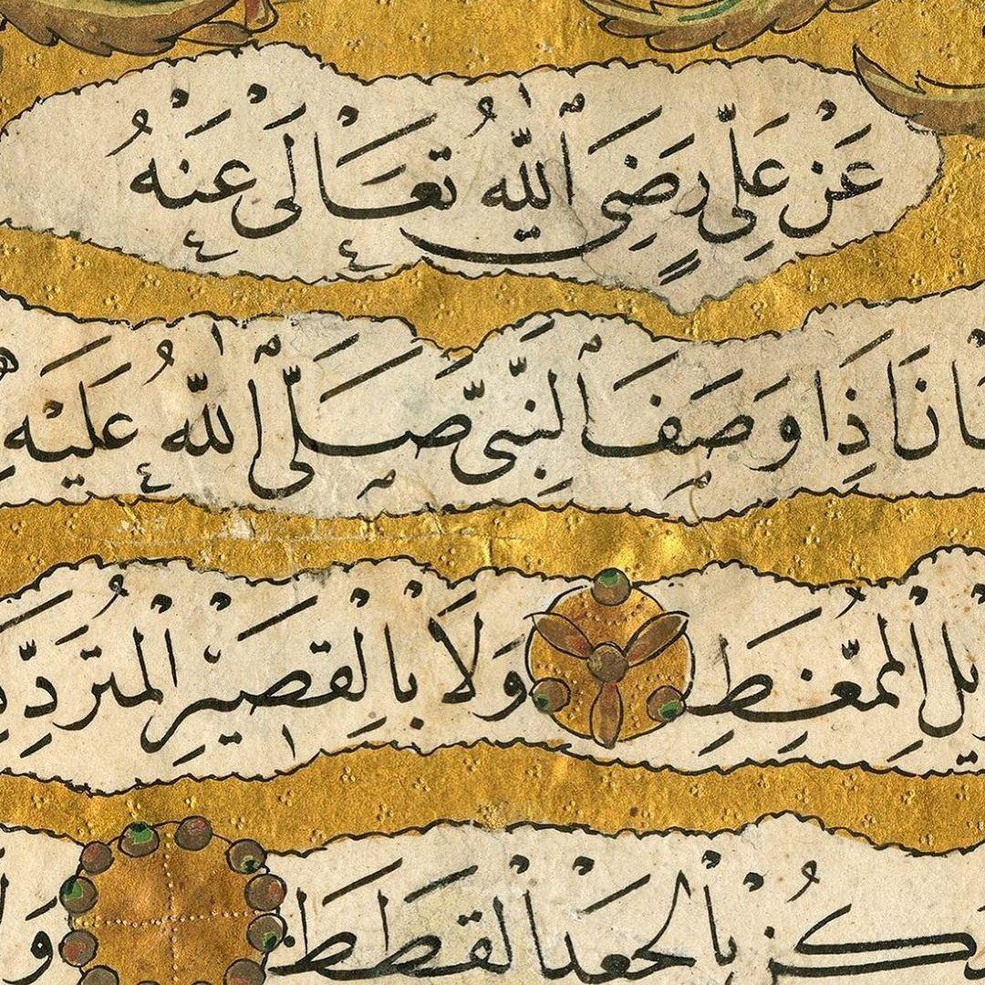 Apk Website For Arabic Calligraphy Albayrak Hat koleksiyonundan, Kazasker Mustafa İzzet Efendi (v. 1876) hattıyla s... 949 10