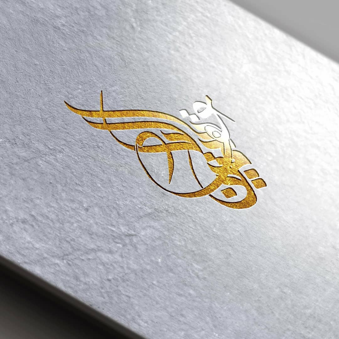 khat/hat/kat Tsulust/Thuluth Mothana Alobaydi #خط_عربي #خط_اسلامي #فن_اسلامي #فن #خط #مثنى_العبيدي #خطاط #الفن_الحديث #الفنان… 207