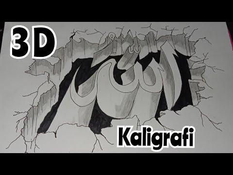 Download Video kaligrafi indah lafazh ALLAH – belajar kaligrafi arab