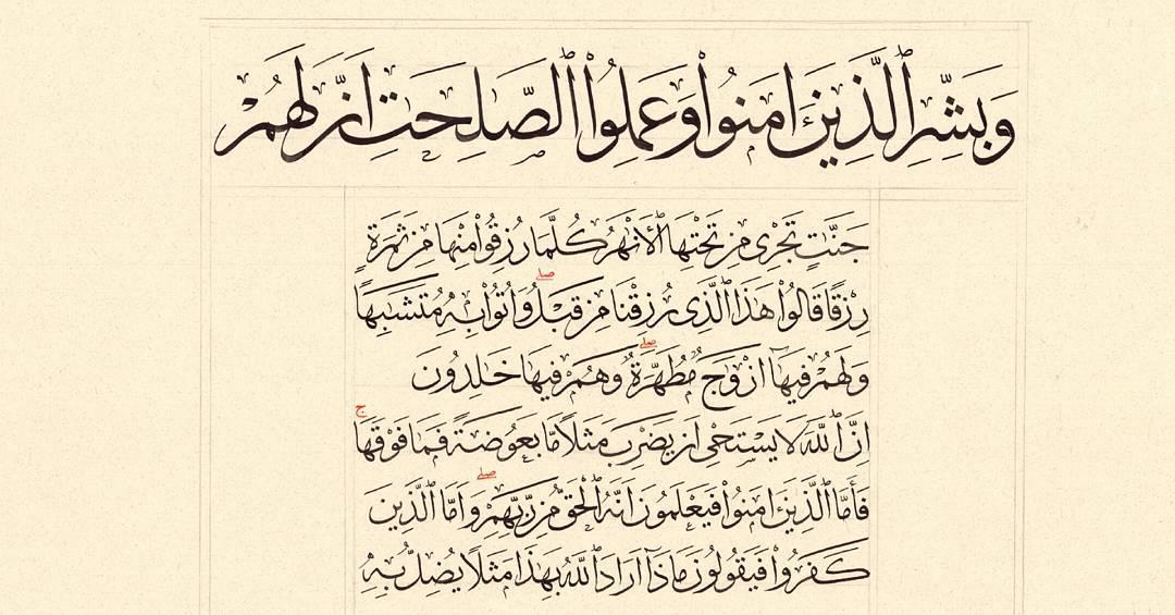 Works Calligraphy Haythamsalmo ... 46 1