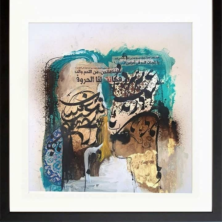 khat/hat/kat Tsulust/Thuluth Mothana Alobaydi #خط_عربي #خط_اسلامي #فن_اسلامي #فن #خط #مثنى_العبيدي #خطاط #الفن_الحديث #الفنان… 133