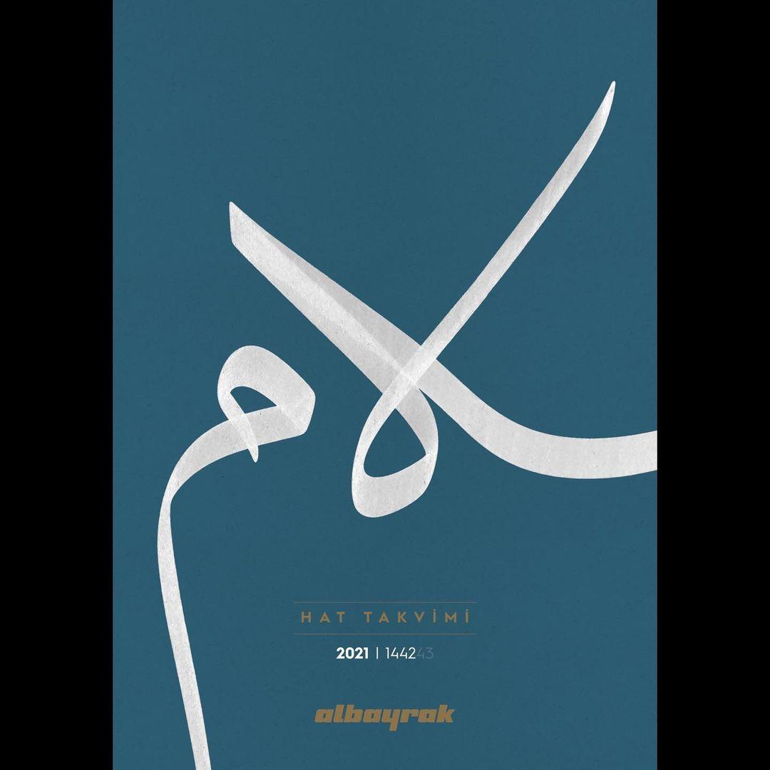 Apk Website For Arabic Calligraphy Albayrak Grubu tarafından bir gelenek haline getirilen Ramazan yazılarıyla takvi… 718