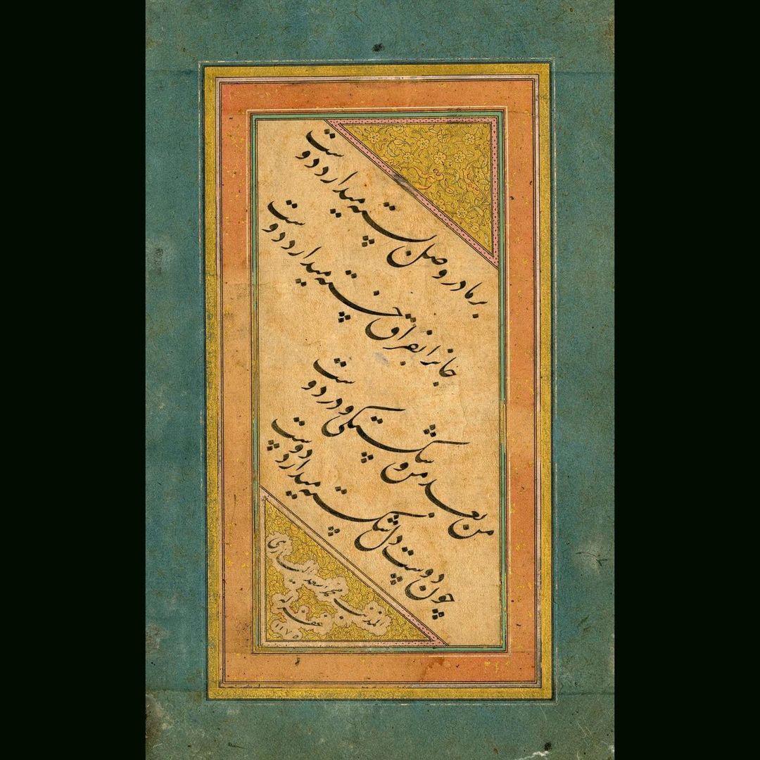Apk Website For Arabic Calligraphy Mehmed Es'ad Yesârî (v. 1798) hattıyla, Ebû Saîd Ebu'l-Hayr'a (v. 1049) ait … 631